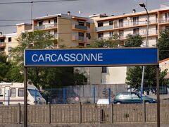 9月17日 モンペリエ駅からカルカッソンヌ駅(Gare de Carcassonne)まで、1時間半ほどかかり、午前10時過ぎに到着しました。