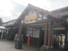 9時間13分 河口湖駅に到着しました 副駅名は「富士河口湖温泉郷」