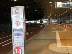 特に目的もなく急ぐ旅でもありません。 またホテルもすすきのエリアなので札幌市内へはのんびりとバスで移動します。