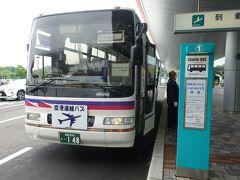 羽田空港発 8時05分  JL541便 釧路空港着 9時40分  の予定でしたが到着が10分ほど遅れて  羽田空港発 8時05分  JL541便 釧路空港着 9時50分  となりました。 まぁ、無事安全に着いたので不満はないです。 そのため 9時50分発の釧路行き連絡バスの発車が10時ちょうどになりました。