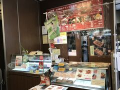 14:40 今回の宿は朝食付のプランを選んだので、夕食用のお弁当を買うため駅構内にあるカイロ堂さんへ。