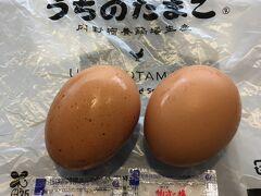 最近のお気に入りの身がしっとりしていて卵臭さの無いゆで卵を持ってラウンジへ。2個で税込200円。