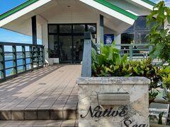 宿泊はネイティブシーリゾートです。シュノーケルに最適な倉崎海岸が真下。