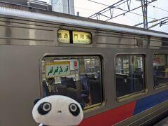 7時に朝ごはんを食べ終えたらすぐに出発。今日は福岡空港14時発と帰りが早いので、その分早くしゅっぱーつ。鹿児島本線の門司港行きに乗車します