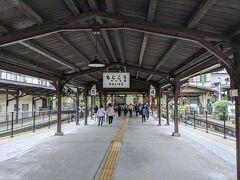 15分ほどで門司港駅に到着。関門トンネルが無かった時代は、ここで降りて船で下関に渡る鹿児島本線の終着駅です