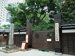 小石川後楽園東門。 内側からは何度も見ていましたが、外から来るのは初めてです