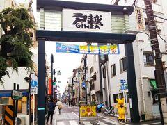 さて、マニアックな踏切を後にして「戸越銀座商店街」へ☆