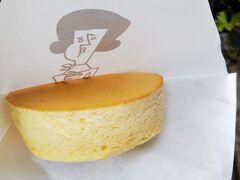 ちなみに数週間前に行ったのですが、戸越銀座商店街にも近い場所にある「ペドラブランカ」のホットケーキはおいしいです☆  食べ歩き用の「ペドラ焼き」はバターがほんのり付いていて、特にオススメです☆