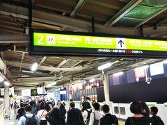 次は、東急池上線で「五反田駅」へ☆  ここからはJR山手線、そして新宿でJR総武線にお乗り換え☆ そして、吉祥寺へ☆