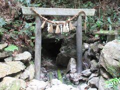 伊勢神宮でお参りし、志摩方面に向かいます。 途中の天の岩戸です。