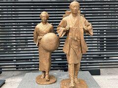 小田原といえばこの人です、 「二宮金次郎」夫婦像が建てられています。