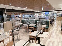 朝六時大阪空港のオアシスで朝ご飯。