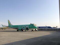 旅の始まりはいつもの県営名古屋空港から。 今回は3日間で16レグと言う変則行程のため自動チェックイン機では弾かれカウンターで搭乗手続きをしました。
