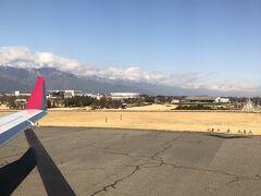 信州まつもと空港へ到着しました。 着陸前には北アルプスの山々も間近に迫り、海あり山あり都会あり、素晴らしい絶景ルートでした。 アルウィンが見られなかったのが少々残念。