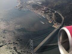 明石海峡大橋を眼下に見下ろすとほどなく神戸空港に着陸します。