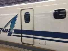 帰りは新幹線で  1時間で到着  時間的には近鉄特急ひのとりの半分 値段的には新幹線が少し高い 座席の快適さはひのとりが圧勝
