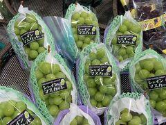 スーパー(セルバ)で地元山梨の果物を市場調査。 シャインマスカットはまだまだお高め。