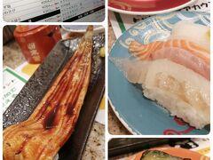 今日の夕飯はトリトンのお寿司です。江別店ならば9時まで営業なので、8:20に入店、しかし、人気のネタは売り切ればかり~~ でも北海道らしい、たこの子というネタを初めて食べたので良しとしよう。