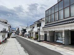 中町通り。蔵づくりの家が多い街並みです。 初めてきたかな。