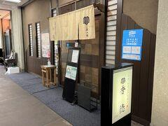 東京・築地【秀徳 3号店】のエントランスの写真。  築地、銀座、日比谷、丸の内、大手町の飲食店の写真が集まったので 何軒かブログにアップします。  2013年7月13日にオープンした【秀徳3号店】でお鮨をいただきます。  こちらのお店は何度か連れていただいたことのあるお鮨屋さん 【築地秀徳本店】(旧 紀之重 築地本店)の【秀徳】さんの 3号店になります。 【秀徳元祖】、【秀徳2号店】、【秀徳善4号店】、【海栗バーKai一章】 などがありますが、店舗によって(緊急事態宣言中)営業時間に 変更がありますので、直接お店にご確認ください。  2018年4月1日にオープンした【秀徳 恵】も以前、ブログに載せました。