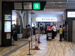 新潟バスセンターといえば、カレーですね