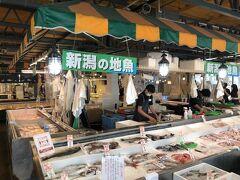 前日は野菜とお酒を購入したのですが、帰路に就く前に海鮮も購入しようと再びのピア万代
