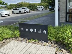 到着しました(^O^)/  既に駐車場に車が。。皆さん早い!!人気有名店ならでは。。