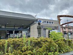 JR藤森駅に到着!! ここの駅。。JRって付くのは京阪の藤森駅と区別する為かしら??