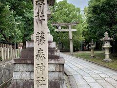 大満足の伊藤軒を後にしてテクテク15分程歩いて 紫陽花で有名な藤森神社へ到着しました。。。