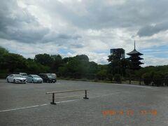 続いて東寺へ。五重塔が有名。入場料一人500円。