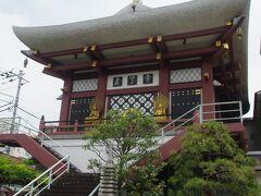 真了寺 お寺がたくさん有ります。