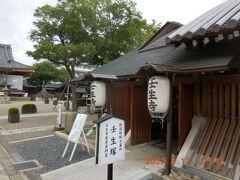 壬生寺へ。新選組ゆかりのお寺。