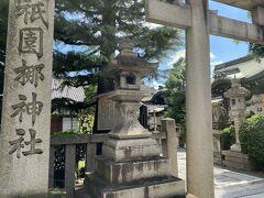 元祇園 梛神社(もとぎおん なぎじんじゃ)へ。壬生寺の近くです。