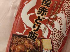 おべんとうのヒライ JR熊本駅店