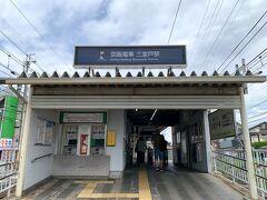 中書島で宇治線に一旦乗り換えて三室戸駅に到着です!  ここからは。。ちょっと歩きます。。。20分位だっと。。