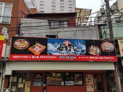平和通りの人気寿司屋