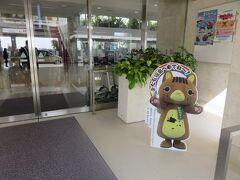 17~18分で新石垣空港に着きました。
