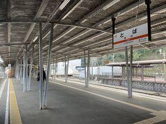 <鳥羽駅>13:22  鳥羽駅に到着! JR参宮線の終点です。