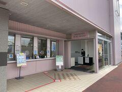 <ミキモト真珠島>  チケット売場。 通常、大人1,650円です。