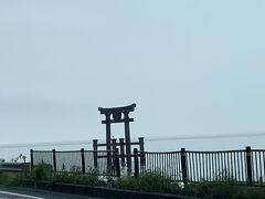 朝食後1時間ほどで『白鬚神社』の鳥居を通り過ぎ