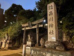 品川神社へ。