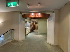 <真珠博物館>  展示室を出ると「阿波幸」 幸吉の実家のうどん屋の名前です。