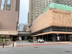 東京・日比谷『IMPERIAL HOTEL』  『帝国ホテル 東京』の外観の写真。