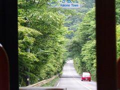 看板が切れちゃったけど、トンネルを出ると箱根町。 神奈川県に戻ってきました(笑)