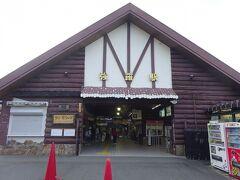 久しぶりにやってきた、箱根登山鉄道の終点・強羅駅。 来るのはいつ以来かなあ。