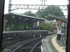 彫刻の森駅。 そういう名前の屋外美術館が線路沿いにある。たしか中学校の遠足で来たことがある。