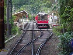小涌谷駅。