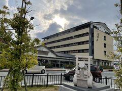 <伊勢神泉>  駅前にある「伊勢神泉」 昨年2020年2月に、 いつもの「4人で女子旅」メンバーで宿泊した旅館です。
