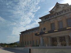 ●京都市京セラ美術館  以前、ゴッホの展示があった時に来たことがあります。 そのときは、まだ、京都市美術館でした。 「京セラ」の名前が入ったのは、2019年からです。
