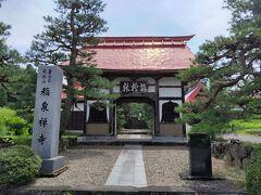 10:30 稲泉寺(とうせんじ) 曹洞宗、1598年開山